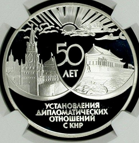 1999 RU Russia 1999 Silver Coin 3 Roubles Diplomacy with coin PF 67 Ultra Cameo NGC