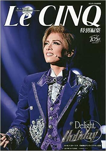 [Blu-ray] スペシャルステージ 花組舞浜アンフィシアター公演 『Delight Holiday』