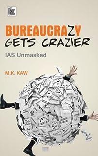 Bureaucrazy Gets Crazier: IAS Unmasked price comparison at Flipkart, Amazon, Crossword, Uread, Bookadda, Landmark, Homeshop18