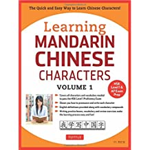 Learning Mandarin Chinese Characters Volume 1: The Quick and Easy Way to Learn Chinese Characters! (HSK Level 1 & AP Exam Prep)