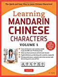 Learning mandarin chinese characters : Volume 1