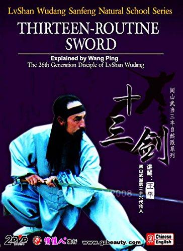Lvshan Kungfu Wudang Bagua Thirteen routine Sword Part I, II by Wang Ping 2DVDs