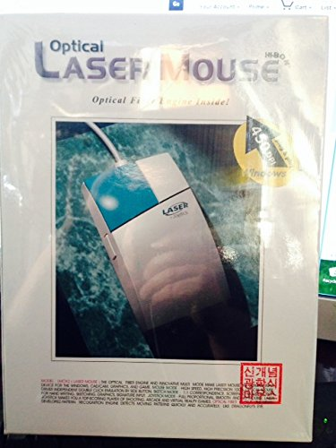 - Laser Mouse - 9 Pin Serial Connector - 450 DPI for Extremely Accurate Movement - Legacy Vintage for Windows 3.0, 3.1, Win 95, 98, etc