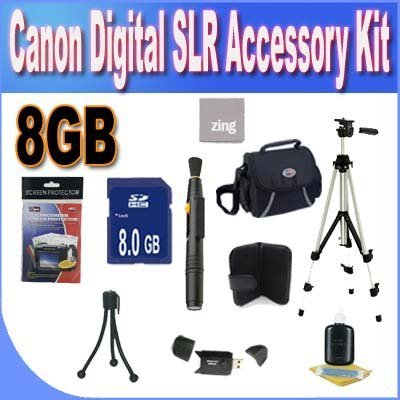 UPC 662425803590, Canon Digital SLR Camera 8GB SDHC Deluxe Accessory Saver Kit