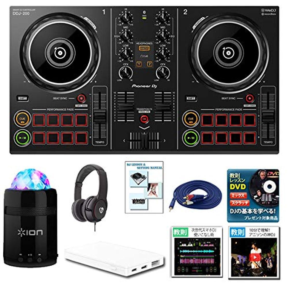 [해외] 【6 대특전】PIONEER DJ 파이오니아/DDJ-200 & PARTY STARTER 염가 초심자 세트