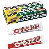 Cemedine 30 minutes curing epoxy adhesive high Super 30 15g set box CA-191