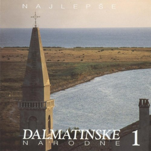 Amazon.com: Tiha noc: Klapa Srdela-Makarska: MP3 Downloads