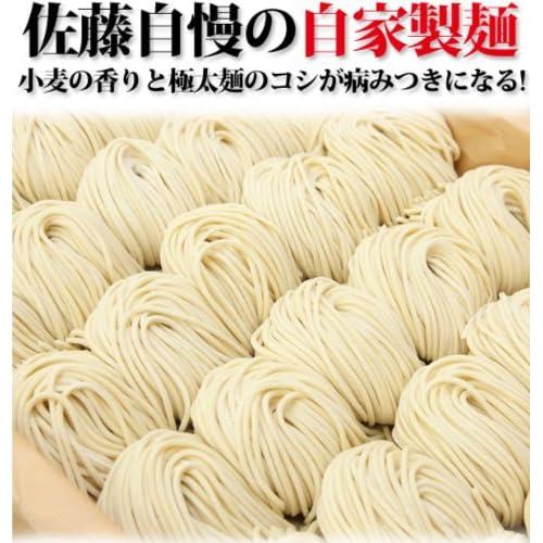 卸用,【最高級の伊勢海老を使用】濃厚海老つけ麺 限定300食!