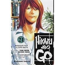 HIKARU NO GO T21