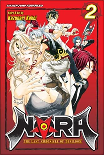 Nora chronicles of devildom