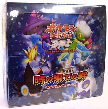 Amazon.com: Pokemon – Juego de cartas japonés Dpt Bonos al ...