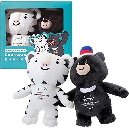 2018 平昌冬季オリンピック公式マスコット人形ギフトセット 2018 Pyeongchang Winter Olympic Official Mascot Gift Set, 8inch (20 cm) Dolls, Bandabi & Suhorang [海外直送品]   B077R8RRBF