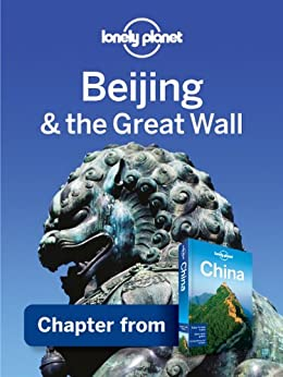 Lonely Planet Shanghai City Guide - Free downloads and ...