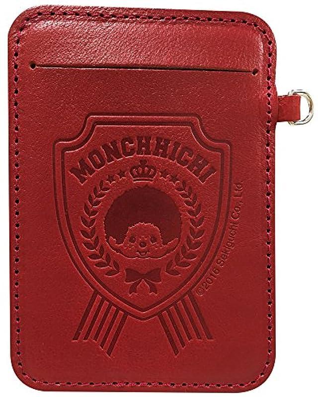 몽《짓치》 monchicchi 패스 케이스 MC0009