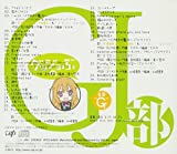 TV ANIME -GJ BU- CHARACTRE SONG & SOUNDTRACK SHU ZENPEN GOOD JOB NO ONGAKU -G-