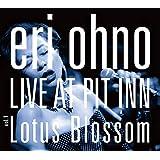 Live at PIT INN Vol.1 / Lotus Blossom