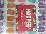 Macaroon twin sheet set by Harper2