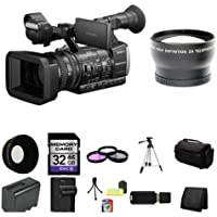 Sony HXR-NX3 NXCAM Professional Handheld Camcorder HXRNX3 72MM High Definition 2.2x Telephoto Lens Bundle 2