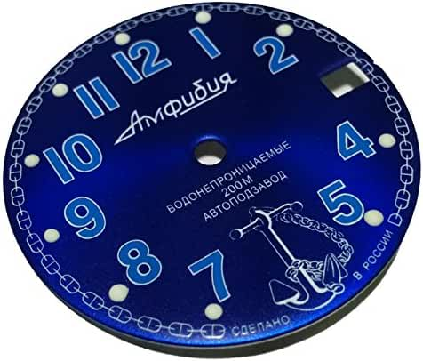 Watch Parts: Dial Blue to Vostok Amphibian or Komandirskie Auto Watch Dial 382