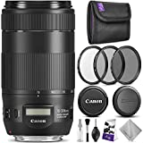 Canon EF 70-300mm f/4-5.6 is II USM Lens w/Essential Photo Bundle – Includes: Altura Photo UV-CPL-ND4, Camera Cleaning Set
