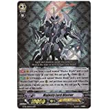 Cardfight 。Vanguard TCG–Majesty Lord Blaster ( bt05/ 002en )–Awakening of Twin Blades