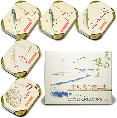 【産地直送】竹中缶詰ギフト5D 片口イワシ 志(黄白結切り)+包装