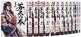 Fist of the Blue Sky : Soten no Ken Comic set Vol.1 to 14 (Japanese)
