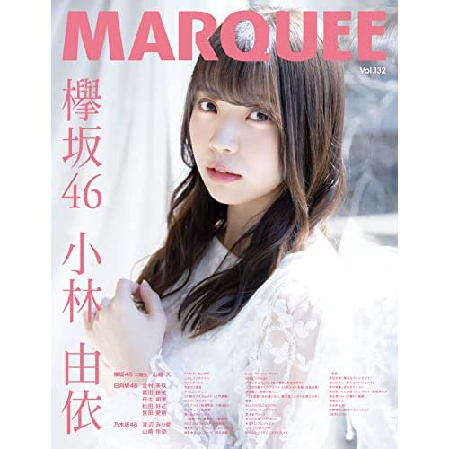 MARQUEE Vol.132 表紙画像