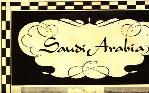 saudi-arabia-folded-map-as15r158-1958-edition