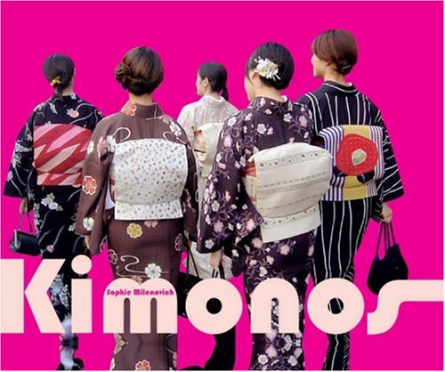 Kimonos (365 Series) pdf epub