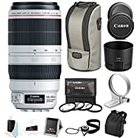 Canon EF 100-400mm f/4.5-5.6L IS USM II Super Telephoto Zoom w/ Backpack Bundle