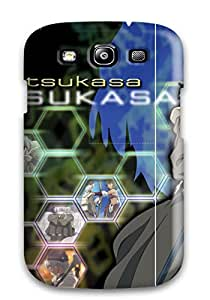 Galaxy S3 Case Cover - Slim Fit Tpu Protector Shock Absorbent Case (tsukasa)