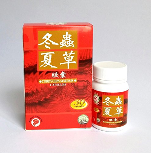 5 Packs - Mei Hua Brand Cordyceps Sinensis Capsule, 30 Capsules 320mg, GMP Singapore, Halal Certified, Made in Singapore 新加坡制造 梅花牌冬虫夏草胶囊 30粒 320毫克 - Tangs Singapore