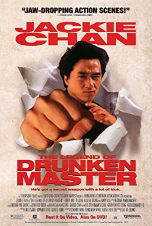 Amazon.com: The Legend of Drunken Master Poster (27 x 40 ...
