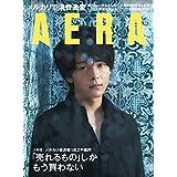 AERA 2018年 9/10号
