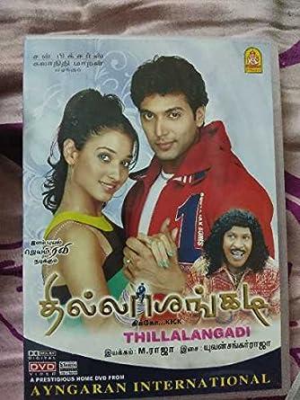 thillalangadi movie download in hd