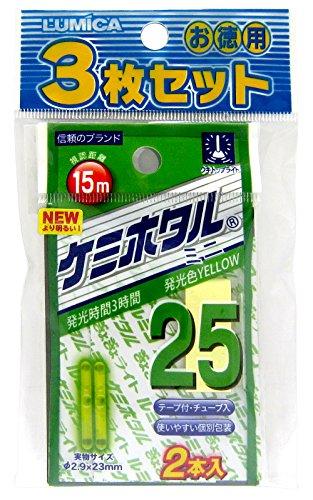 ルミカ(日本化学発光) ケミホタル25 ミニ イエロー 2本入 3枚セットの商品画像