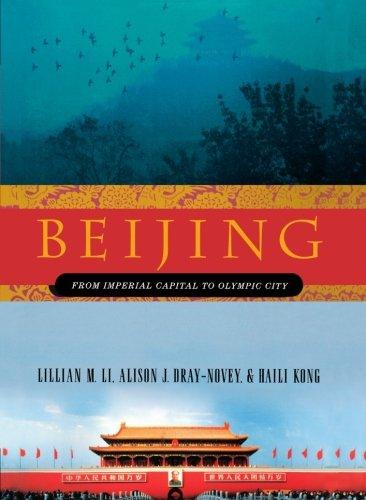 old beijing - 8