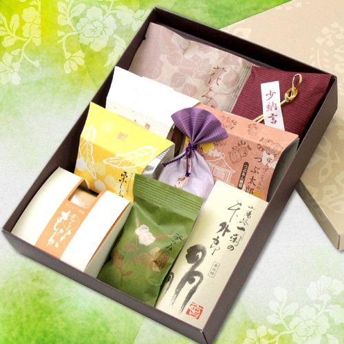 和菓子 詰め合わせ(草木菓)9個入 和菓子詰合せ ギフト