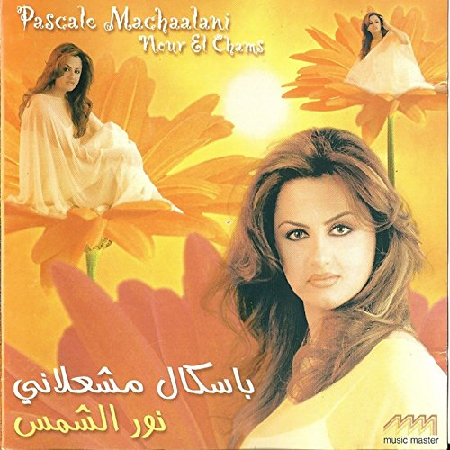 pascal machaalani mp3 gratuit