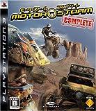 MotorStorm Complete ~モーターストーム・コンプリート~ - PS3