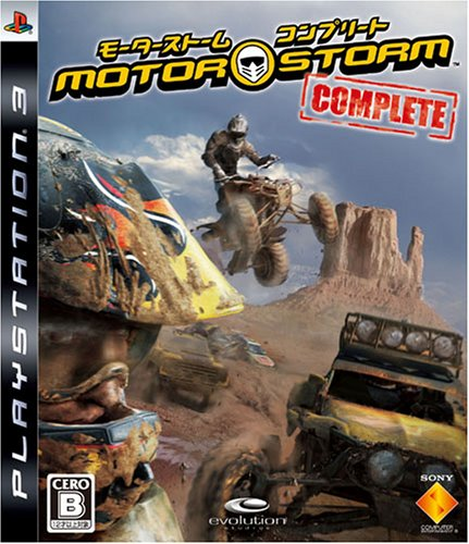 MotorStorm Complete [Japan Import] by Sony (Image #10)