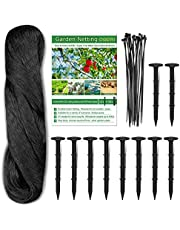OGORI 13X33ft Garden Netting Pond Netting Resuable Nylon Netting Protect From Cats Leaves Birds Herons with 10 Pegs & 30 Cable Ties