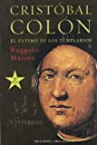 Cristobal Colon, Ruggiero Marino and RUGGERO MARINO, 8497773071