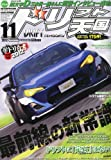 Drift-Tengoku 2012 November (Japanese Magazine)
