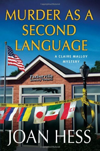 murder-as-a-second-language-a-claire-malloy-mystery-claire-malloy-mysteries