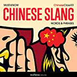 #8: Learn Chinese: Must-Know Chinese Slang Words & Phrases
