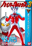 Hyper Ultraman 3 Ultraman Taro separately
