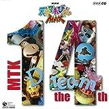 NHK 天才てれびくんMAX MTK the 14th