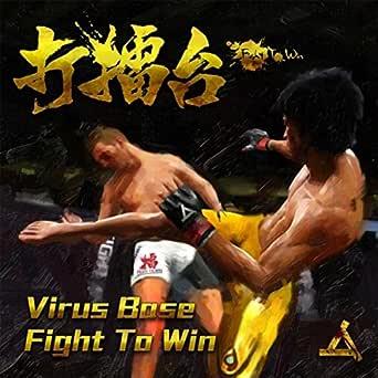 Fight to Win / Fighting in the Ring de Virus Base en Amazon Music - Amazon.es